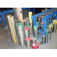 Buy cheap Steel and Alloy Sheet, Plate, Rod, Bar, Tube, and Pipe from wholesalers