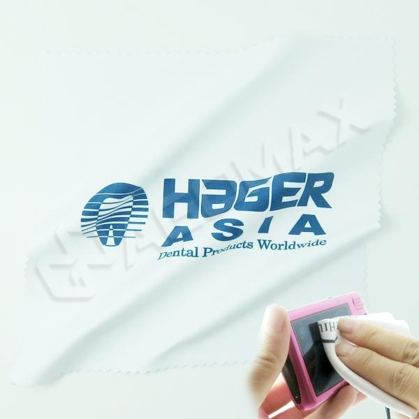 Buy cheap micro fiber jewely clean cloth - A3524 from wholesalers