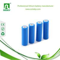 Buy cheap 18650 rechargeable lithium battery from wholesalers