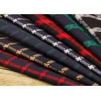 Buy cheap Warmful 21s brushed cotton yarn dyed woven jacquard shirting fabric from wholesalers