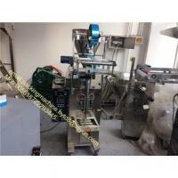 Buy cheap DXDJ-100H Automatic shampoo packing machine from wholesalers