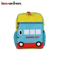 "Buy cheap 14"" bus shape boys girls backpack from wholesalers"