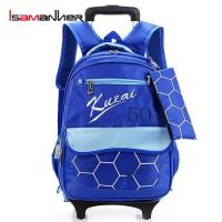 Buy cheap Blue and black primary boys school bag with wheels from wholesalers