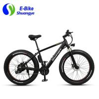 Buy cheap electric bike 36V 250W brushless motor electric fat bike product