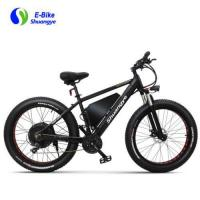 Buy cheap electric bike 60V 1500W electric fat tire bike max speed 40km/h product