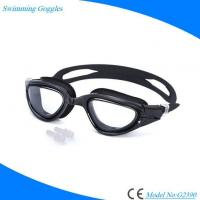 Buy cheap One-piece Silicone Soft Adjustable Swimming Glasses for American European Countries from wholesalers