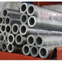 Buy cheap 7075 T6 Aluminum Alloy Tube/Pipe with high quality from wholesalers
