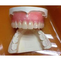 Buy cheap Full Upper Denture from wholesalers