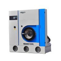 Buy cheap P series closed dry-cleaning machines from wholesalers