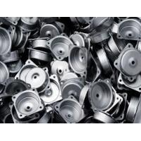 Buy cheap oem sheet metal stamping part for agricultural machinery from wholesalers