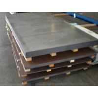 Buy cheap ASTM A36 steel plate Carbon steel structural plate use for bridges and buildings from wholesalers