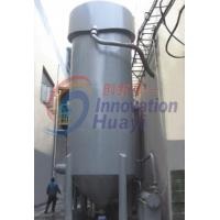 The CXL micro-flotation sewage processor