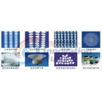 Buy cheap Sewage treatment equipment accessories from wholesalers