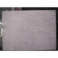 Buy cheap continuous filament nonwoven geotextiles fabric from wholesalers