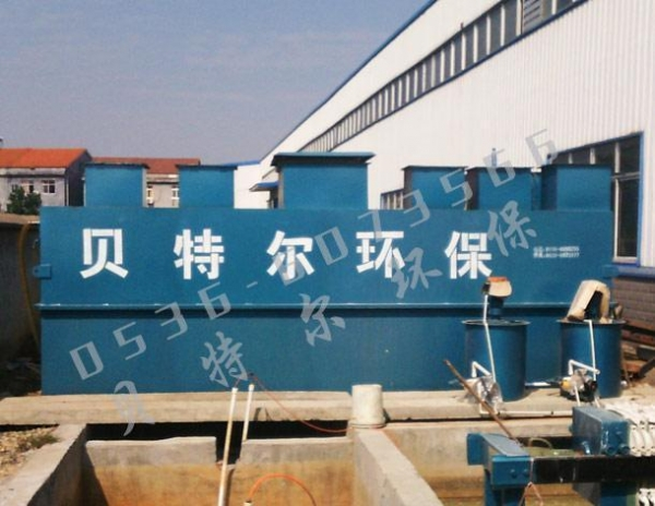 Quality Integrated hospital sewage treatment for sale