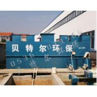 Buy cheap Integrated hospital sewage treatment from wholesalers