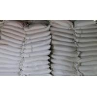 Buy cheap Activated Bleaching Clay from wholesalers