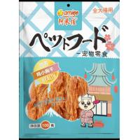 Buy cheap Chicken Fillet Jerky (100g) from wholesalers