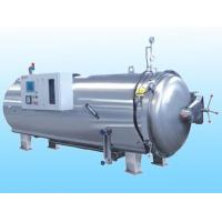 Buy cheap Single pot of spraying (straight cold) high temperature high pressure regulate k product