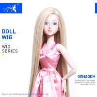 Buy cheap Cute doll wig accept customized order doll wig factory cheap doll wig factories from wholesalers