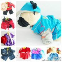Buy cheap Toys outfits from wholesalers