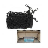 Buy cheap Trunk Car SUV Rear Cargo Organizer Storage Carrier Mesh Net Nylon 7070cm from wholesalers