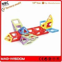 Buy cheap Montessori Material Games from wholesalers
