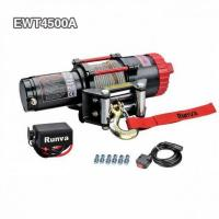 Buy cheap Utility Winch 4500 Lbs from wholesalers