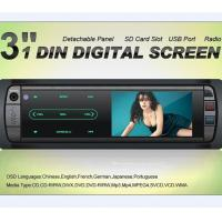 Buy cheap Item No.: Single Din Car DVD CD player with 3inch digital screen from wholesalers