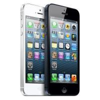 Buy cheap Item No.: iPhone5 Best Copy in China from wholesalers