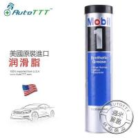 Buy cheap Mobil 1 Synthetic Grease from wholesalers