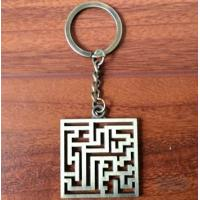 Buy cheap Keychains JX0919 from wholesalers
