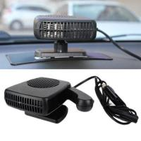 Buy cheap Enjoydeal Portable DC 12V 150W Car Vehicle Ceramic Heating Cooling Heater Fan Defroster Demister from wholesalers