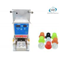 Buy cheap Cheapest semi-auto coffee capsule sealing machine from wholesalers