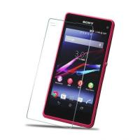 Buy cheap Sony xperia z1 compact original shatterproof tempered glass screen protector from wholesalers