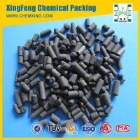 Buy cheap Coal Based Activated Carbon from wholesalers