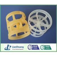 Buy cheap polypropylene pall ring, pp pall ring packings from wholesalers