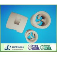 Buy cheap Ceramic Pall Ring Packings from wholesalers