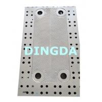 Buy cheap Heat Exchanger Mold GEA Brazed Heat Exchanger Mould from wholesalers