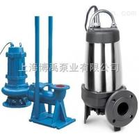 Buy cheap Automatic mixing sewage lifting pump from wholesalers