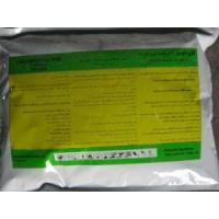Buy cheap Fungicide Chlorothalonil Fungicide from wholesalers