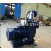 Buy cheap Self - priming pump with vacuum assist from wholesalers