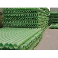 Buy cheap FRP Power Cable Protection Pipes from wholesalers