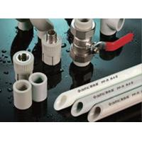 Buy cheap PP-RHot And Cold Water Pipes And Fittings product