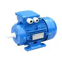 Electric Motor MS THREE PHASE ALUMINIUM HOUSING MOTOR