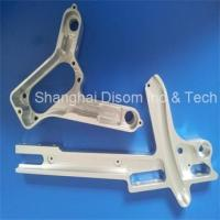 Buy cheap Machining parts Alum precesion maching parts Material :6061-T651 7075-T651 from wholesalers