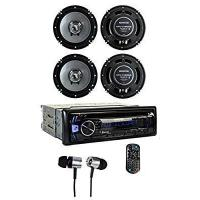Buy cheap Kenwood KDC-BT362U Bluetooth Player Car Stereo Radio + 6.5 & 6x9 Inch Speakers from wholesalers
