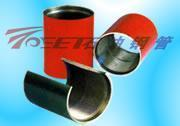 Buy cheap API Buttress Thread Casing Coupling from wholesalers