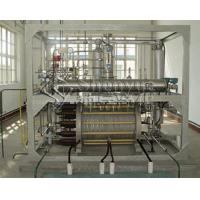 Buy cheap Hydrogen production by water electrolysis from wholesalers