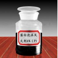 Buy cheap Foam fire extinguishing agent 6% (P) from wholesalers